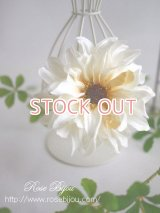 【花髪飾り*帯飾り】ダリア*ホワイト